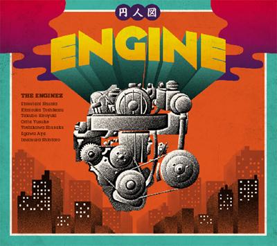 enginez02